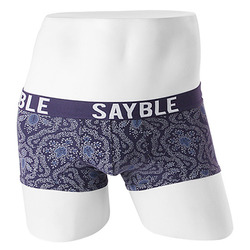 -SAYBLE- 91568 Stretch Cotton (Royal Purple)